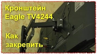 подставка/крепление NB SP200