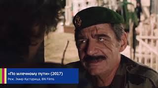 Смотри лучшее на Дом.ru | Выпуск 53
