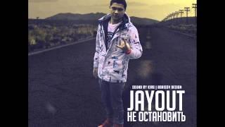 JayOut - Не остановить (Sound by K1RG)
