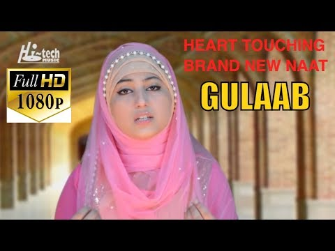 HEART TOUCHING BRAND NEW NAAT - KOI SOKHA...