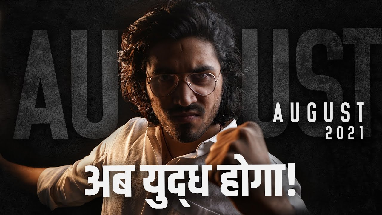 अब युद्ध होगा - This August 2021 | Watch Till The End!