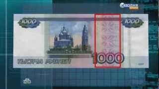 Российские банкоматы обновляют ПО после волны 5000 рублевых  подделок