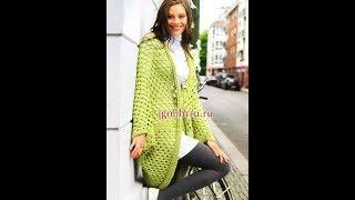 Вязание Крючком для Женщин - Кардиганы 2018 / Knitting Crochet for Women Cardigans