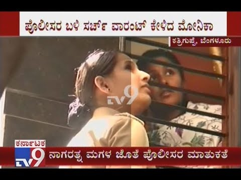 Police Request Nagarathna To Open Door For Investigation, Speaks To Monika Through Window