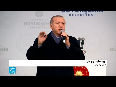 أردوغان يعد بكشف -الحقيقة الكاملة- حول مقتل خاشقجي  - نشر قبل 3 ساعة