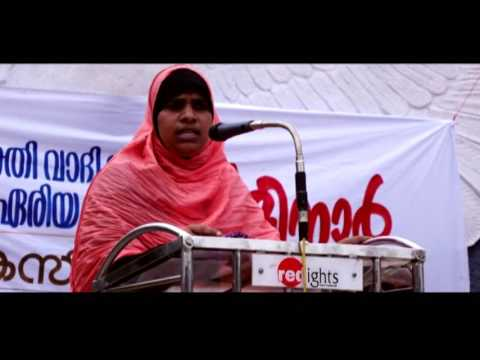 MM Akbar-ശരിയത്തും ഏകീകൃതസിവില്  കോഡും   Sharia Law & Uniform Civil Code   Jamida Teacher