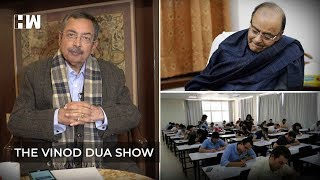 The Vinod Dua Show Episode 22: Arun Jaitley and Reservation