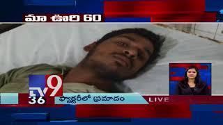 Maa Oori 60 || Top News From Telugu States || 20-08-2018 - TV9