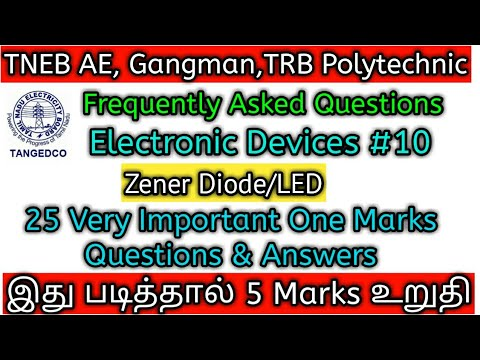 TNEB AE Gangman TRB  Zener diode LED 25 One Marks Very Important Q&A Electronic Devices