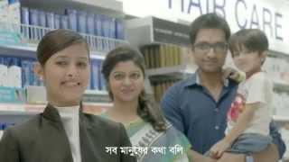 Unilever Bangladesh Anthem