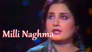 Milli Naghma - Meri Pak Zameen Mera Dhan Logo - Naheed Akhter - A.Nayyer - LIVE