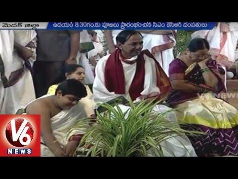 Marakatha Ganapathi puja vidhanam || | marakata ganapathi benefits | emeralad ganesh from YouTube · Duration:  22 minutes 19 seconds