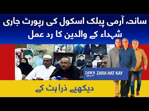 Zara Hut Kay - Monday 28th September 2020