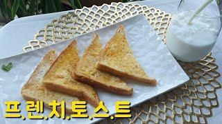 프렌치토스트 | 아침식사대용 | 식빵요리 | 달달한토스…
