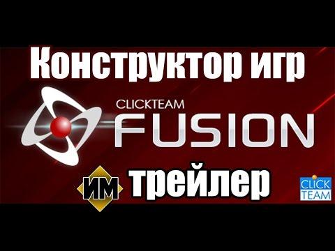 ClickTeam Fusion 2.5 Как создать игру на андроид
