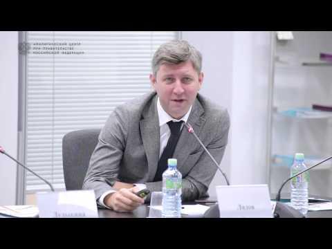 Эксперты обсудили государственную поддержку экспорта в условиях членства в ВТО и ОЭСР