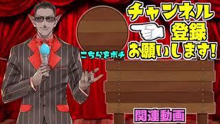 重大報告【 にじさんじ / グウェル・オス・ガール】