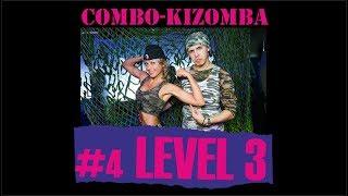 КИЗОМБА УРОК №4 (уровень 3) / KIZOMBA LESSON №4 (level 3) / обучение НОВОСИБИРСК