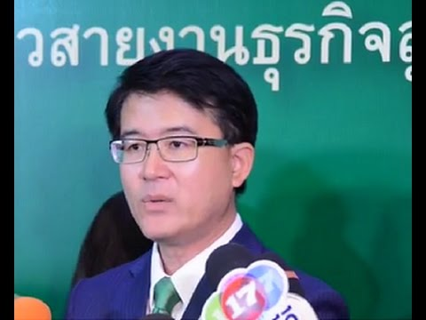การดำเนินงานลูกค้าธุรกิจรายใหญ่ ธนาคารกสิกรไทย