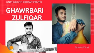 Ghawrbaari - Unplugged Guitar Cover | Zulfiqar | Guitar chords | #Stayhome #StaySafe