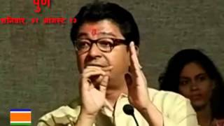 Mr Raj Thackeray speech in Fergusson college  31 Aug 2013