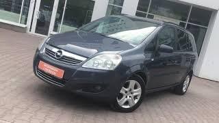Видеопрезентация автомобиля Opel Zafira 2008г