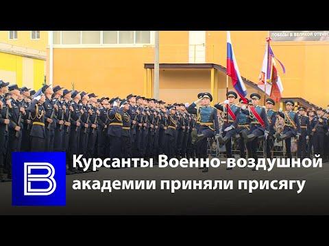 В Воронеже приняли