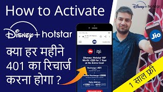 🔥 How to Activate Jio Disney + Hotstar 1 Year FREE Subscription Offer   Step by Step Full Procedure