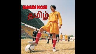 Shaolin Soccer Tamil clips HD (2001)