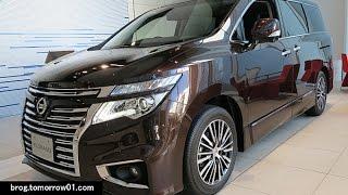 Nissan Elgrand 250 Highway Star Premium