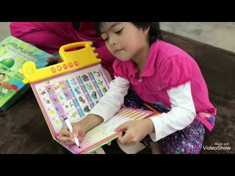 No Time To Teach Ur Kids?? Ebook Can Help You. Ebook And Regal Book Rack