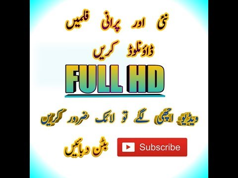 How To Download Old Movie  Full Hd .old Movie Download
