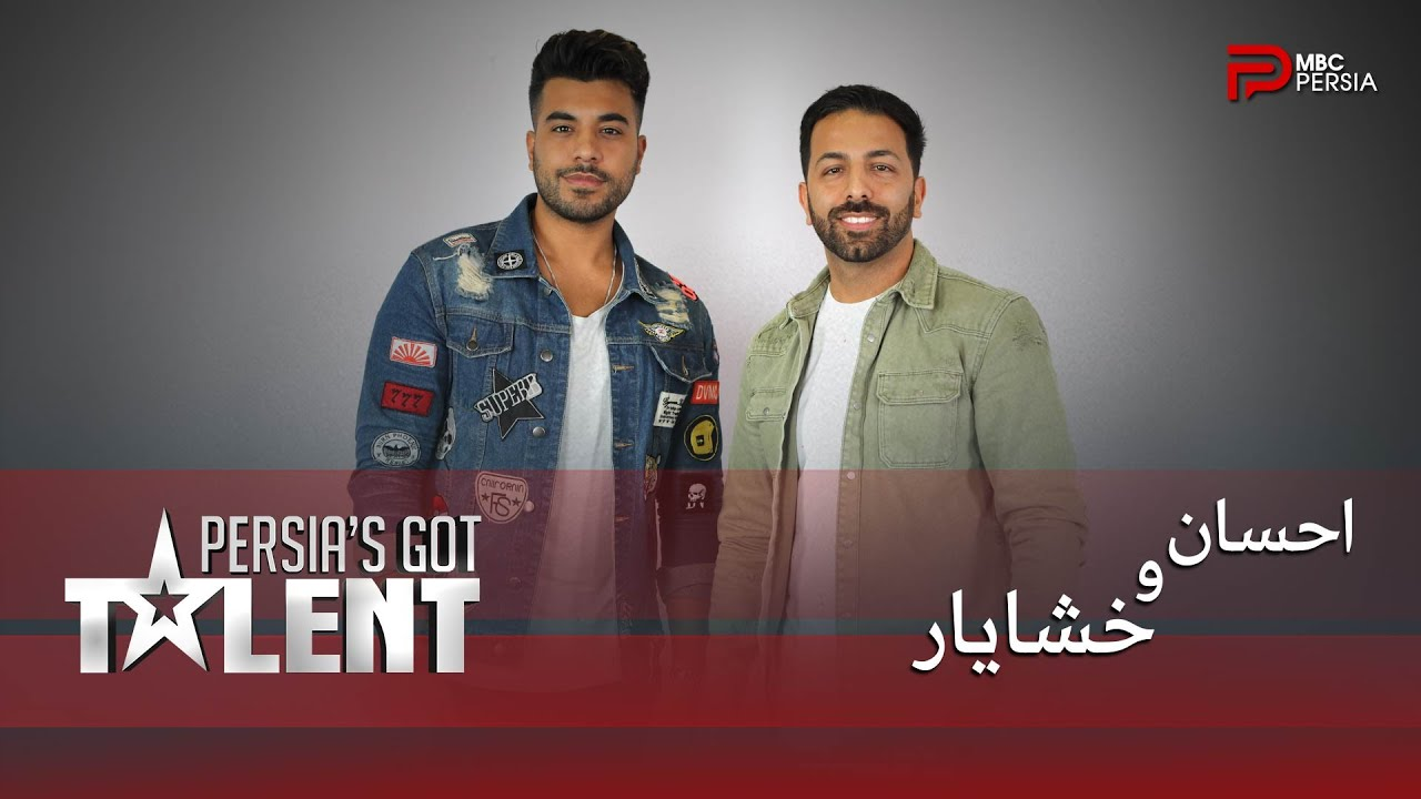Persia's Got Talent - احسان و خشایار با تلفیقی از آهنگهایی متفاوت به صحنه اومدن