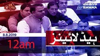 Samaa Headlines - 12AM - 08 August 2019