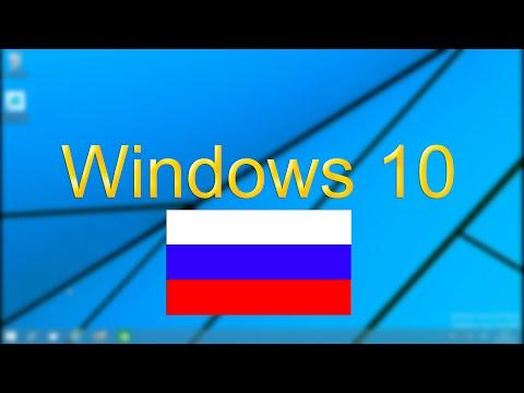 Обзор Windows 10 [рус]
