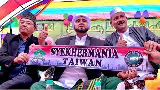 Taiwan bersholawat bersama Habib Syech Bin Abdul Qodir Assegaf mengguncang taichung hari ini