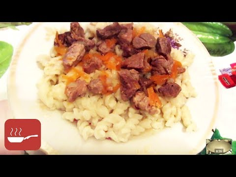 Вторые блюда из курицы Пастрома Рецепт в духовке как приготовить вкусно ужин домашние быстро видеоиз YouTube · Длительность: 6 мин42 с