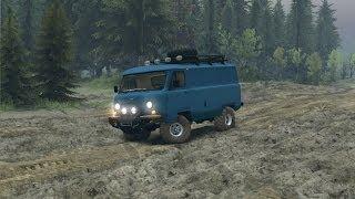 Spin Tires 2014 - UAZ-452