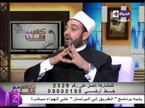 هل يجوز قراءة القرآن من غير وضوء الشيخ سالم عبد الجليل