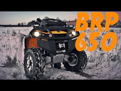 BRP Outlander 650 обзор и тестдрайв квадроцикла (Can-Am)