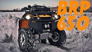 BRP Outlander 650 огляд і тестдрайв квадроцикла (Can-Am)