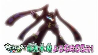 アニメ「ポケットモンスターXY&Z」では、ついにフレア団が動き出す! フ...