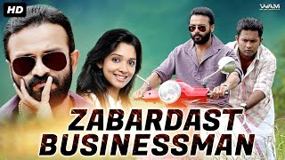 ZABARDAST BUSINESSMAN (2021) New Released Hindi Dubbed Movie | 2021 New South Hindi Dubbed Movies