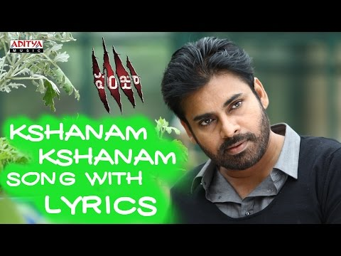 Panjaa Full Songs With Lyrics - Kshanam Kshanam Song - Pawan Kalyan, Sarah Jane