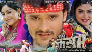 Teri Kasam - Bhojpuri Super Hit Bhojpuri Movie 2017 - Khesari Lal Yadav.mp3