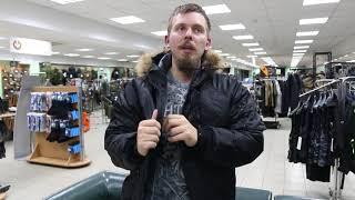 Укороченная куртка Splav «Аляска», натуральный мех   5950 руб. ( 91) 2a432ff05a5
