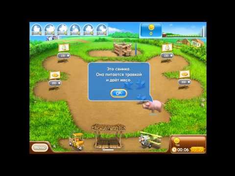 Игра Веселая ферма 3, скачать бесплатно Веселая Ферма