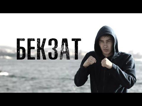 Бекзат .       казак кино 2020 криминал мафия боевик драма