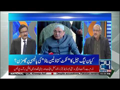 DNA | 9 March 2018 | 24 News HD