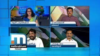 CM's Clean-Chit To Yathish Chandra; Court's Criticism In Praise Of Pinarayi?  Part 1
